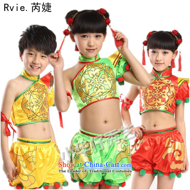 61 New Child costumes girls dragon children show martial arts services boy yangko folk dances of services Yellow聽120cm