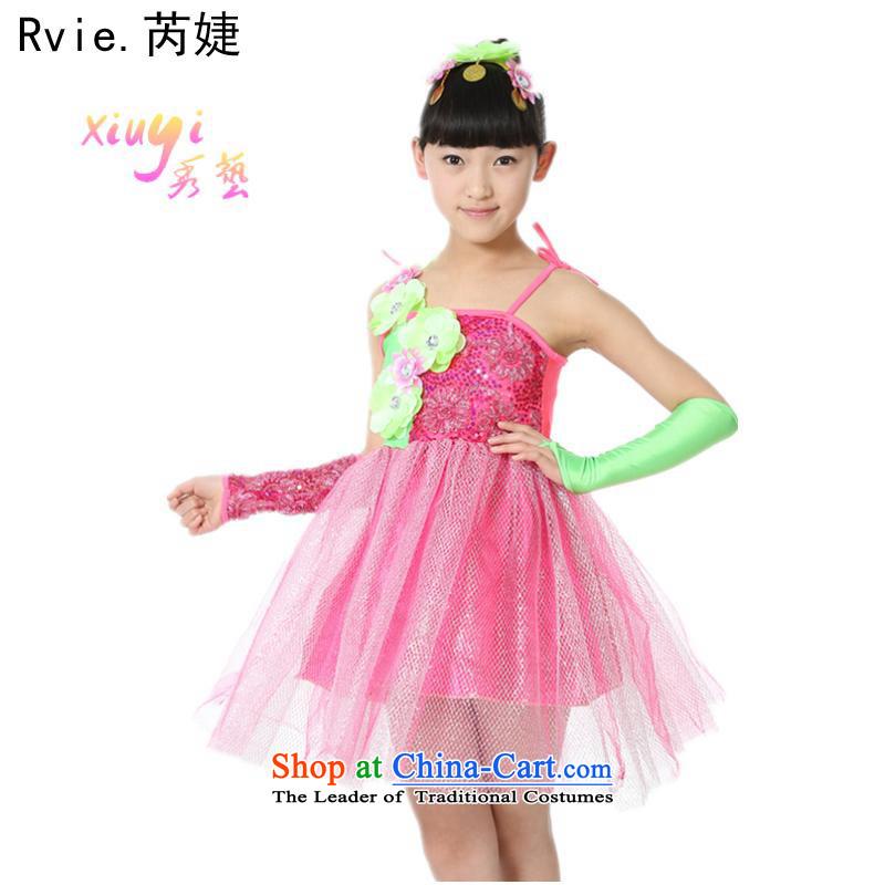Celebrate Children's Day show serving girls costumes bon bon dress princess lovely dance kindergarten skirt the red150cm