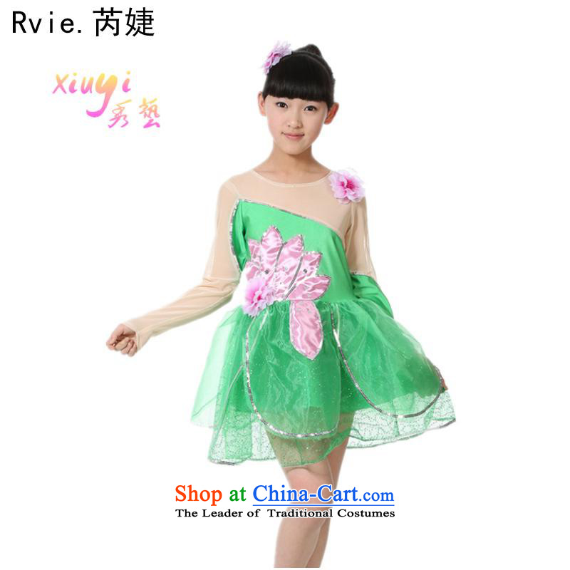 Children Lotus will show lotus pond and child care services girls dancing services for children with flower petals bon bon skirt long-sleeved green?160cm