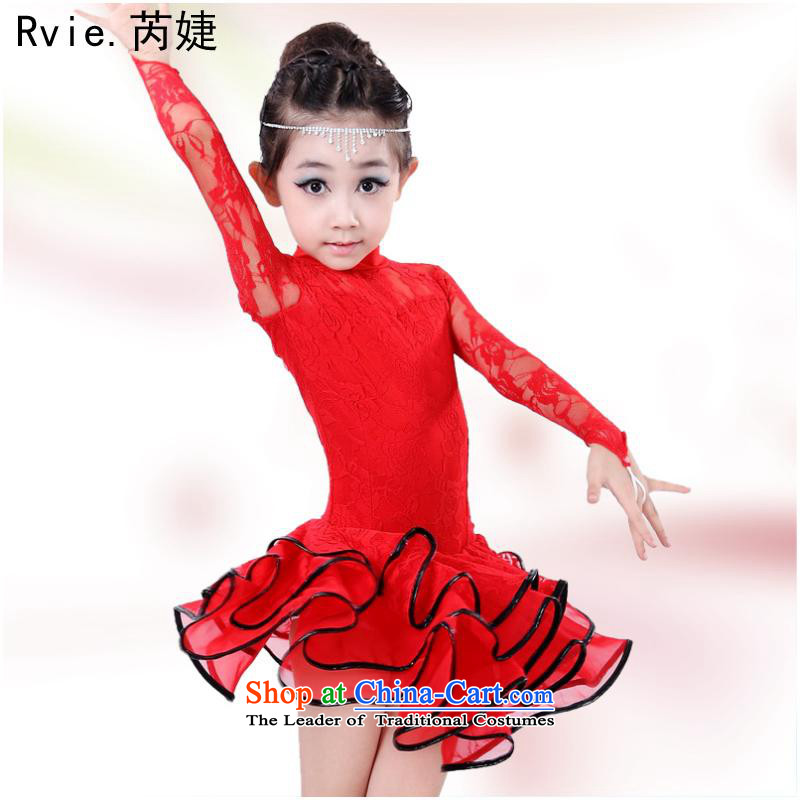 The new 610 children will stage costumes and girls long-sleeved dresses exercise clothing Latin dance services red A 120cm)