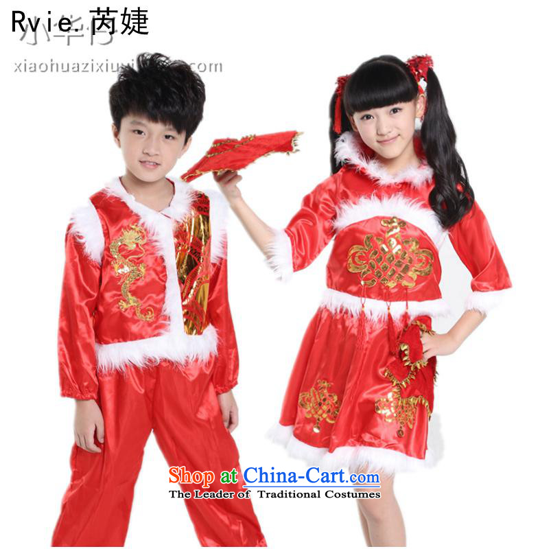 Children Folk Dance Performances on New Year's day child care services services section to celebrate Christmas dress girls show services clothing skirts Yangko)?130cm