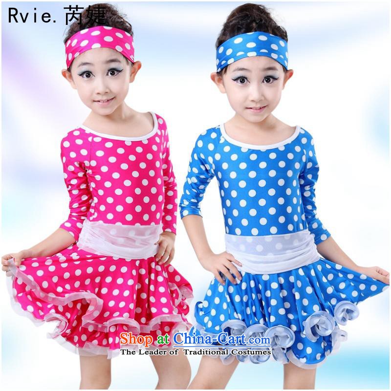 The new Child Latin dance performances to stage performances in fall and winter clothing, girls long wave point-yi skirt Blue 130cm