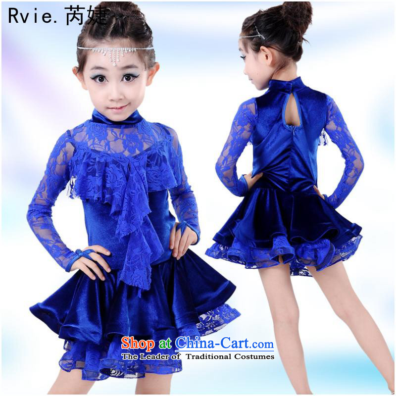 The new 610 children will stage costumes and girls long-sleeved dresses exercise clothing Latin dance service map color 160cm