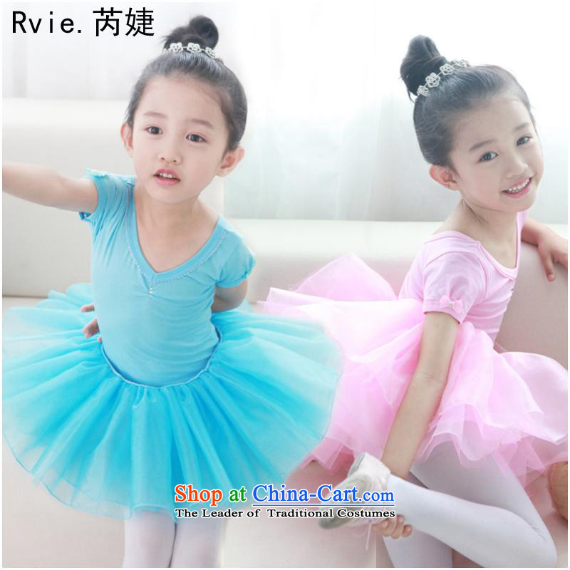The new children's dance clothing in early childhood exercise clothing girls ballet performance can dress up Blue Kit (one-Service + upper body skirt) 130cm