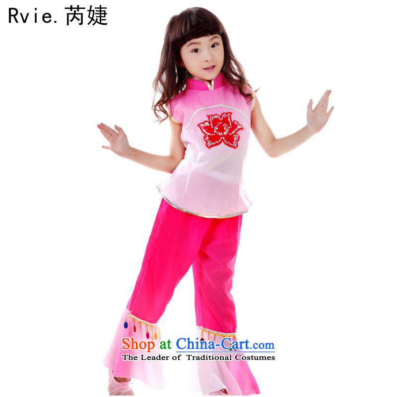 Children folk dance music and dance performances from clothing dapshim girls serving kindergarten classic Dance Dance Dance by Han Chinese clothing pink 140cm