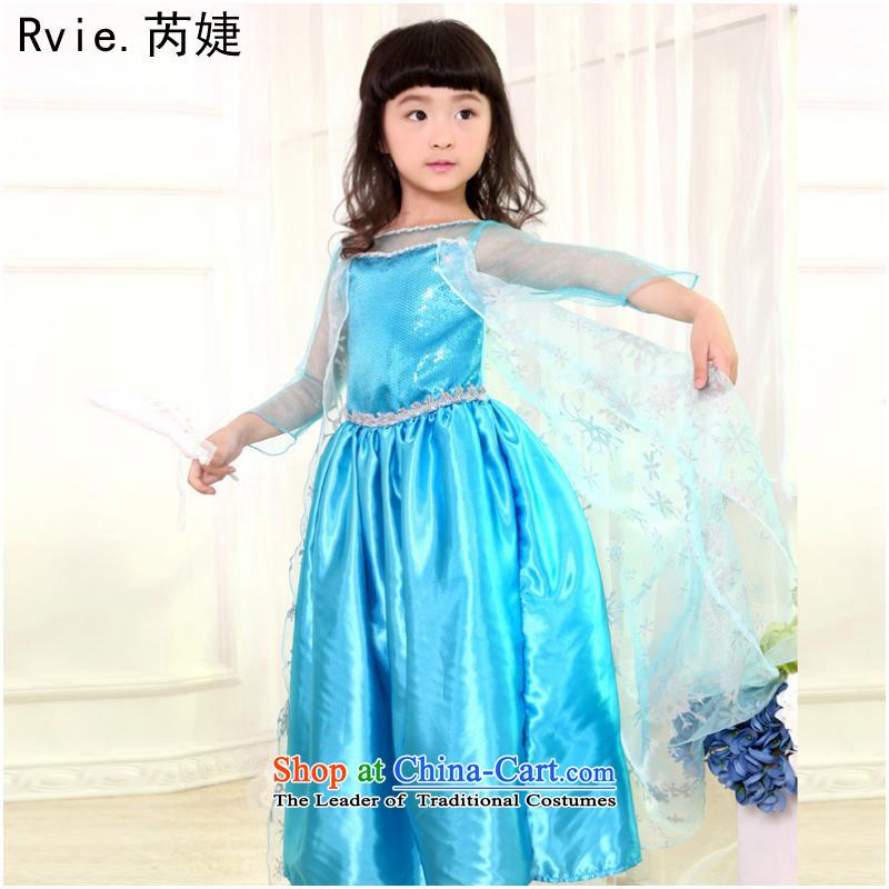Ice and Snow Qi Yuan Aicha Princess skirt Halloween dress clothes summer queen elsa Aisha girls suits skirts Aicha Princess skirt110cm,