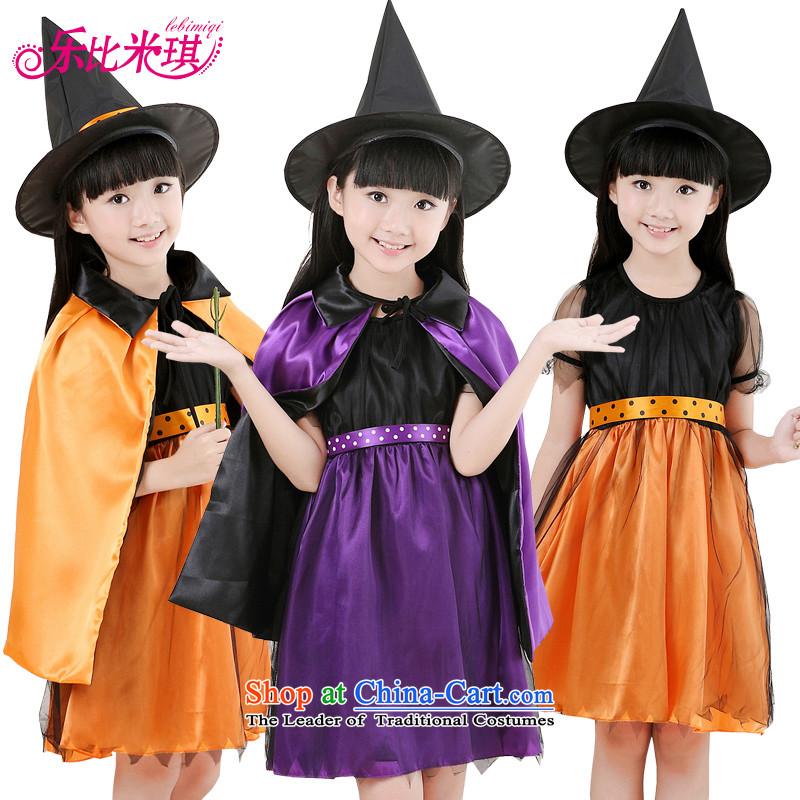 America than M Leung Halloween children's clothing girls mantle masquerade cosplay costumes witch girl will Orange + hat mantle + skirts 140