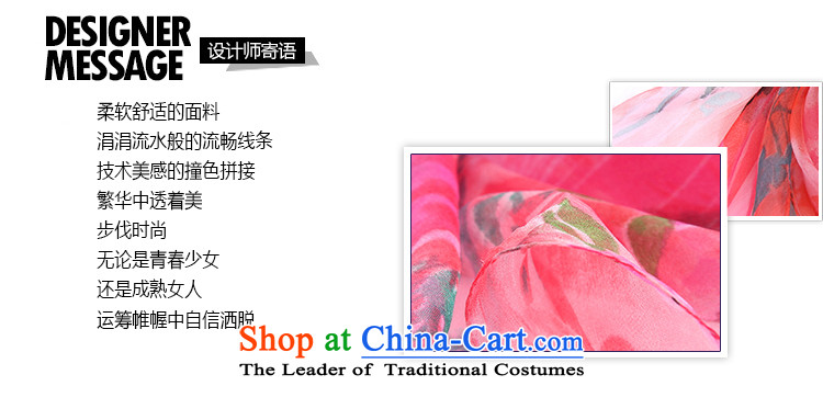 Beijing story silk gittoes silk scarf sunscreen long beach towel flowers of red picture 168038 dim, prices, brand platters! The elections are supplied in the national character of distribution, so action, buy now enjoy more preferential! As soon as possible.
