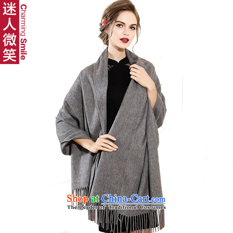 The charming smile, thick wool scarf large shawl Europe during the spring and autumn winter women and two to ultra-long solid color scarf warm dark gray