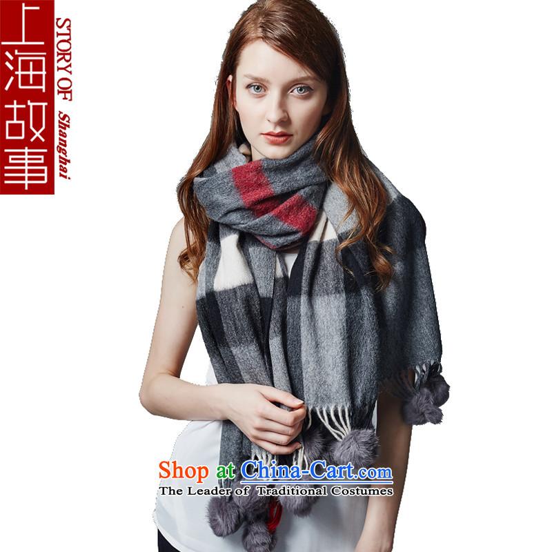 Shanghai Story wool Wai Girls winter couples a thick large shawl England latticed angora rabbit hair ball ball Gray