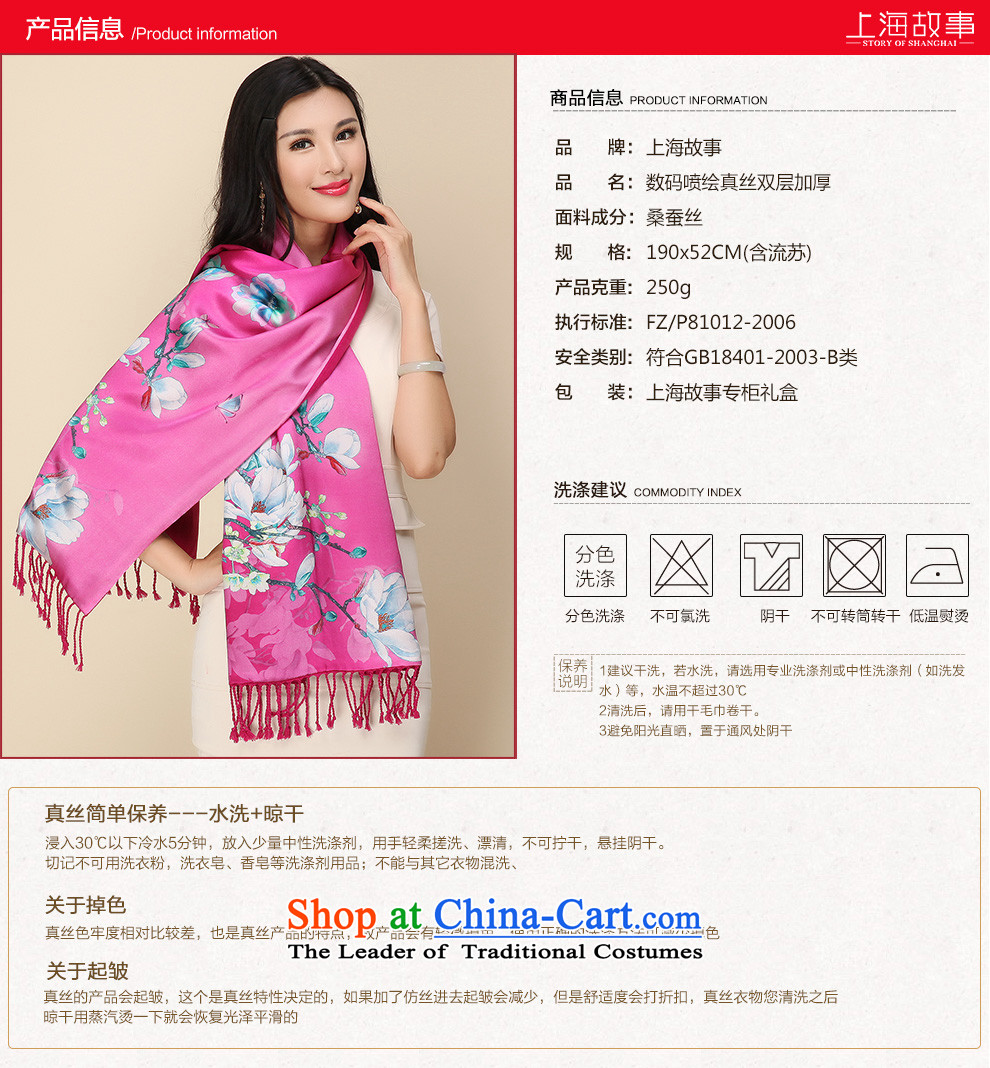 Shanghai Story thick silk scarves satin double scarf herbs extract 1# picture, prices, brand platters! The elections are supplied in the national character of distribution, so action, buy now enjoy more preferential! As soon as possible.