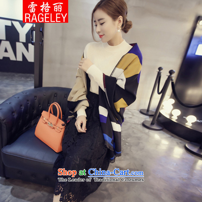 In the autumn of 2015, mine-load the new Korean Color Plane Collision spell color Wild Women scarves warm oversized shawl female 5968 picture color code
