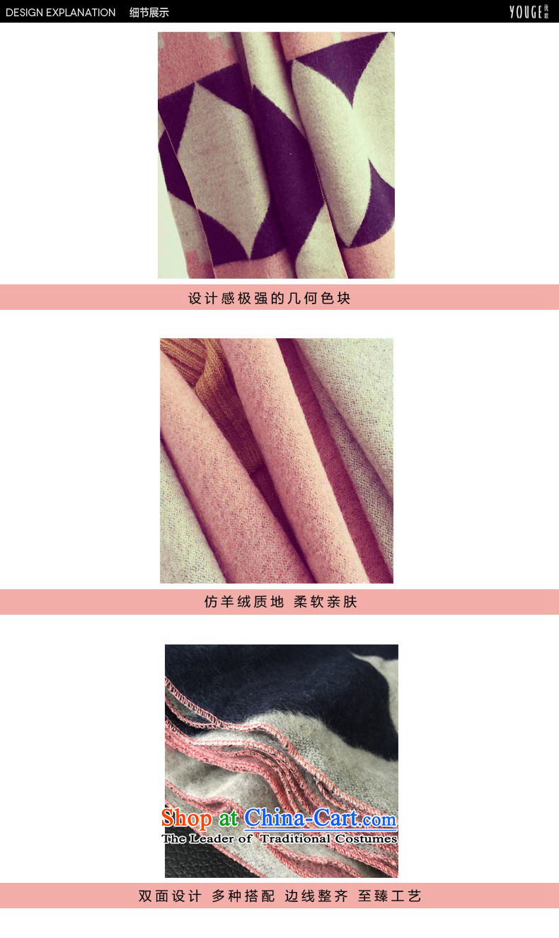 2015 WINTER new emulation pashmina thick diamond tartan large shawl scarf warm pink scarves pictures, couples price, brand platters! The elections are supplied in the national character of distribution, so action, buy now enjoy more preferential! As soon as possible.