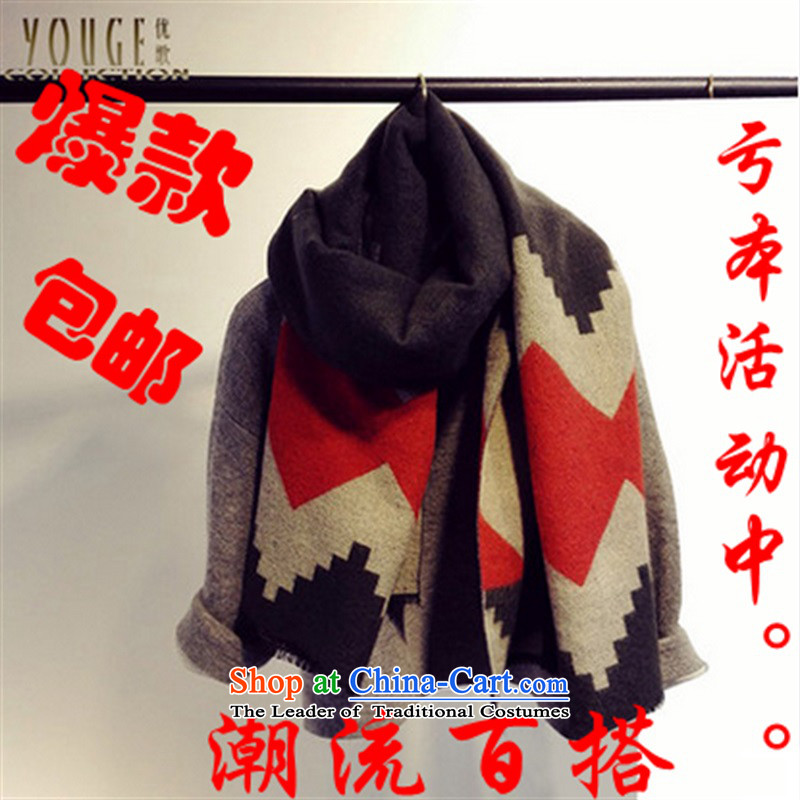 2015 WINTER new emulation pashmina thick diamond tartan large shawl scarf warm pink, optimized for couples scarf Song (youge) , , , shopping on the Internet