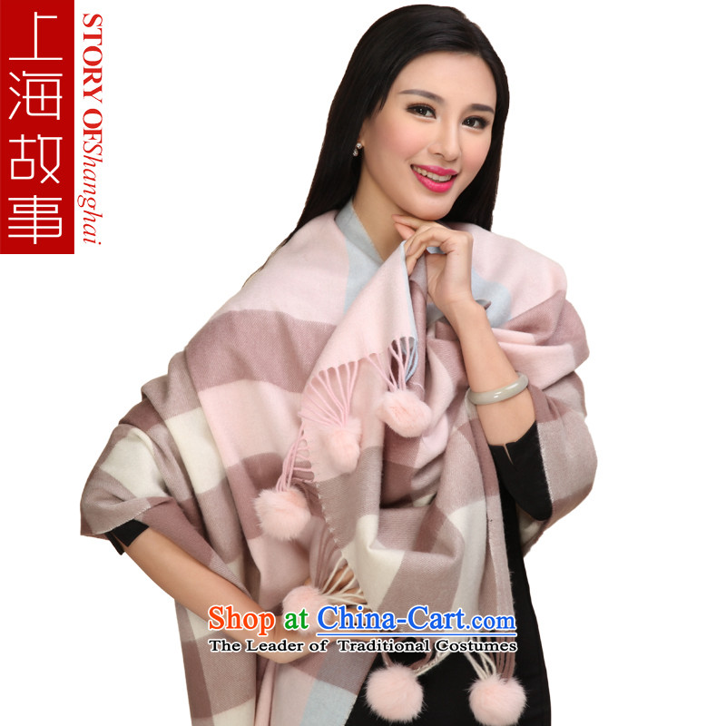 Shanghai Story latticed scarf Pure wool, and fur Ms. D. autumn and winter so thick large shawl gross Pink
