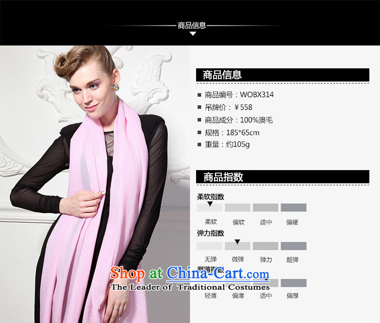 Hang Yuen Cheung-Worsted Australia wool pure dispersion sui long Fancy Scarf dual-use air conditioning shawl thin shawl spring and autumn (Boxset) wool cashmere texture a red picture, prices, brand platters! The elections are supplied in the national character of distribution, so action, buy now enjoy more preferential! As soon as possible.