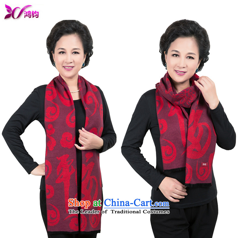 Hung-kwan of autumn and winter silk scarf of older women winter female Korean herbs extract a Fancy Scarf by order of the dual-use of female