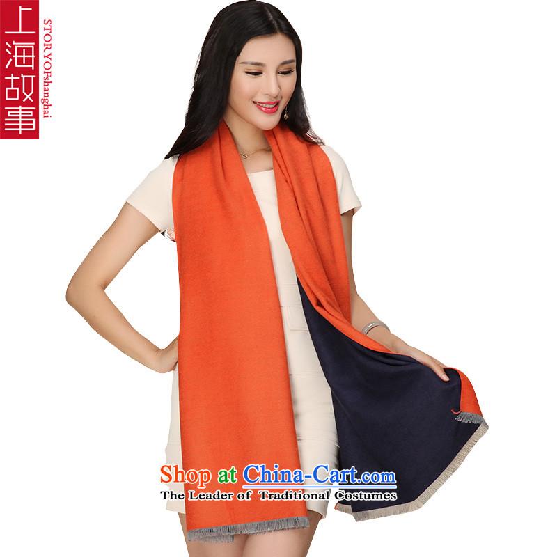 Shanghai Story thick plus polester velvet female warm winter a shawl聽1_