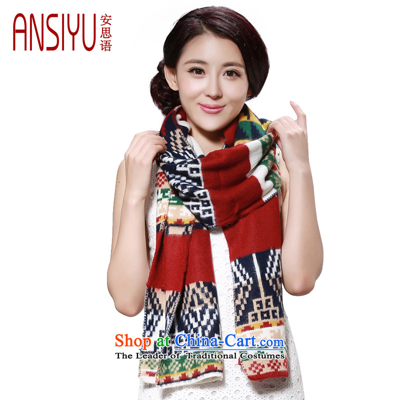 Think of Arabic female winter scarves knitted new products thick warm color knitting a shawl T00014313T01