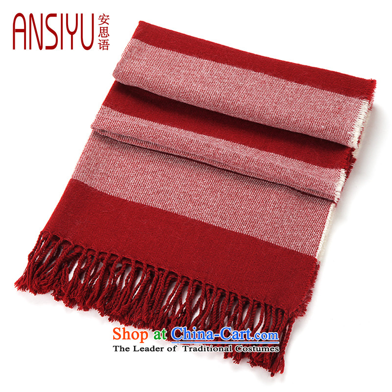 Think of Arabic streaks scarf Hu Qing with warm autumn and winter long shawl women and two with a red stripe R4