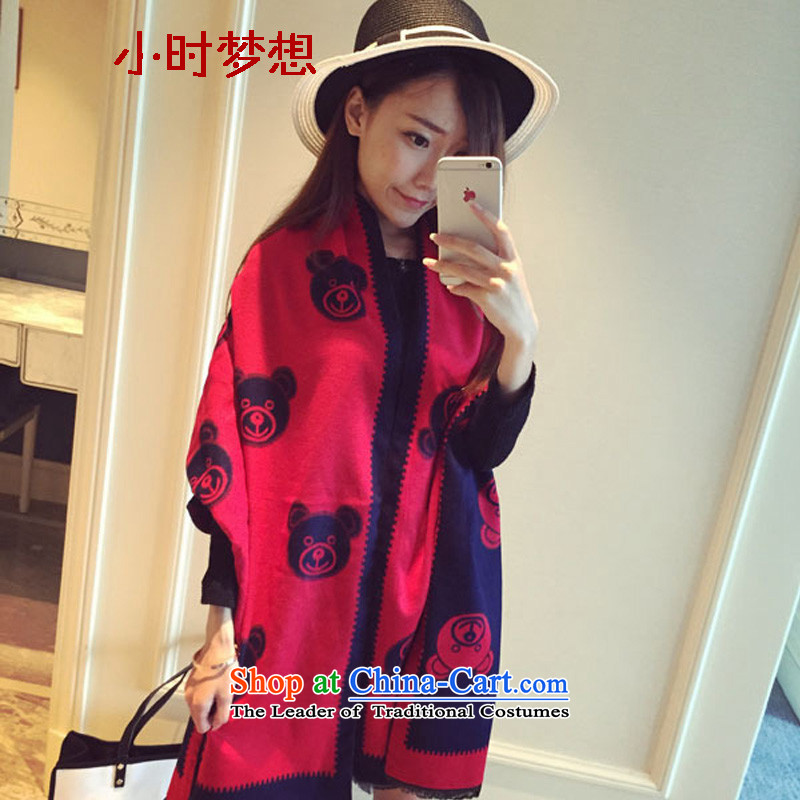 The Korean version of the dream of hours for autumn and winter by Cubs head scarf female thickened pattern long winter double-sided with student emulation cashmere shawls gift cooling8050NNavy