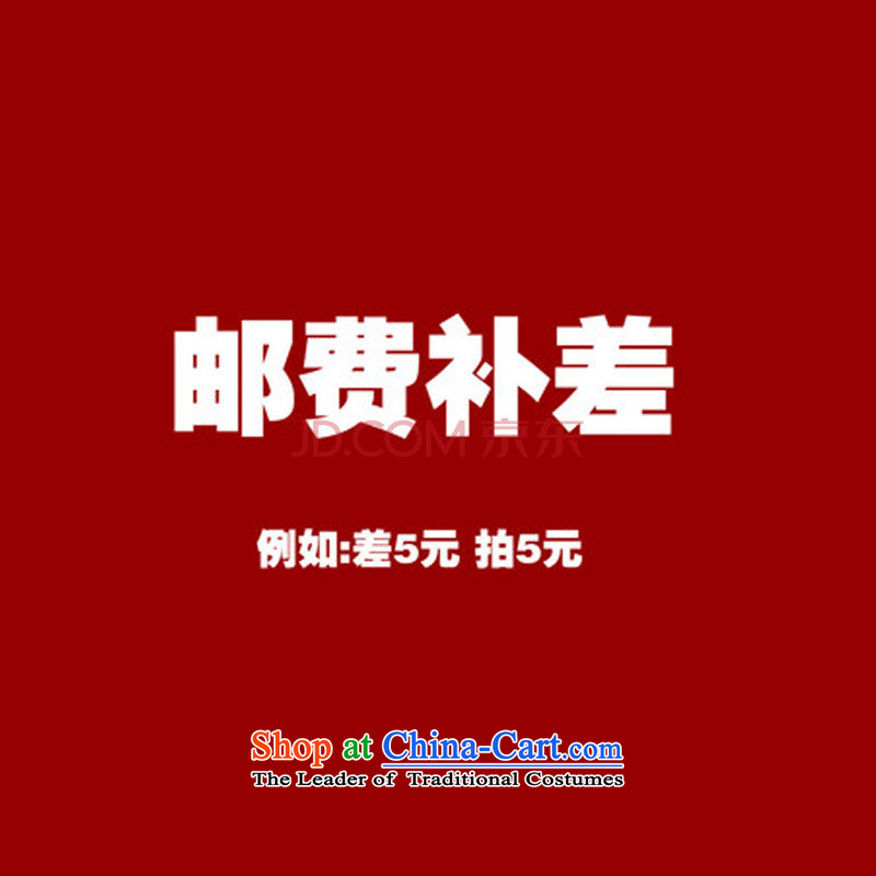 Shanghai Story supplement email links, the concept of the former please contact customer service, please do not cause the concept red