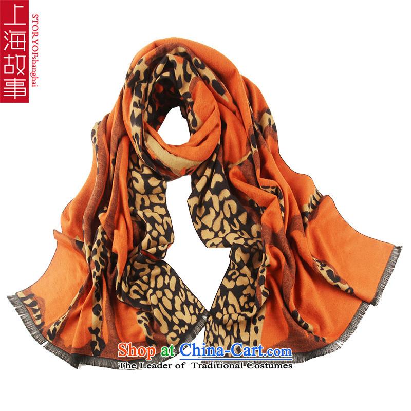 Shanghai Story thick brushed scarf female warm winter shawl Scarf5#