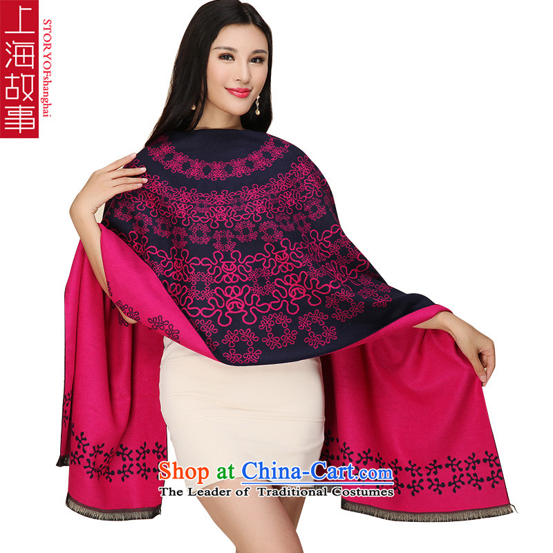 Shanghai Story thick scarf female brushed warm stamp Scarf2#