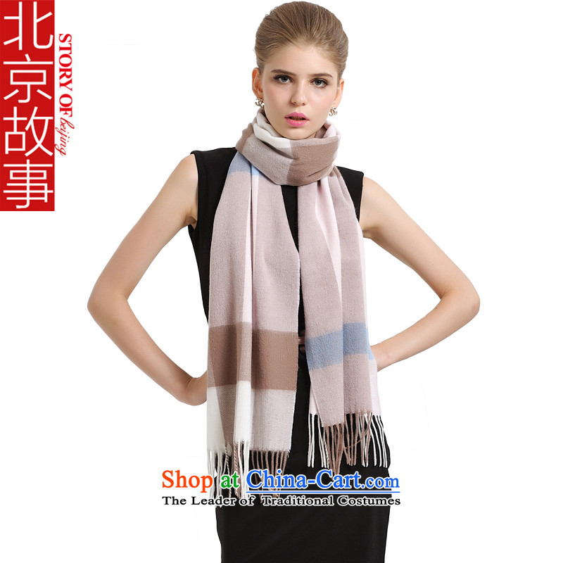 Beijing story couples, pashmina latticed warm woolen shawl, widen a mixed lint-free men and women of theScottish style Y14062 - Pink