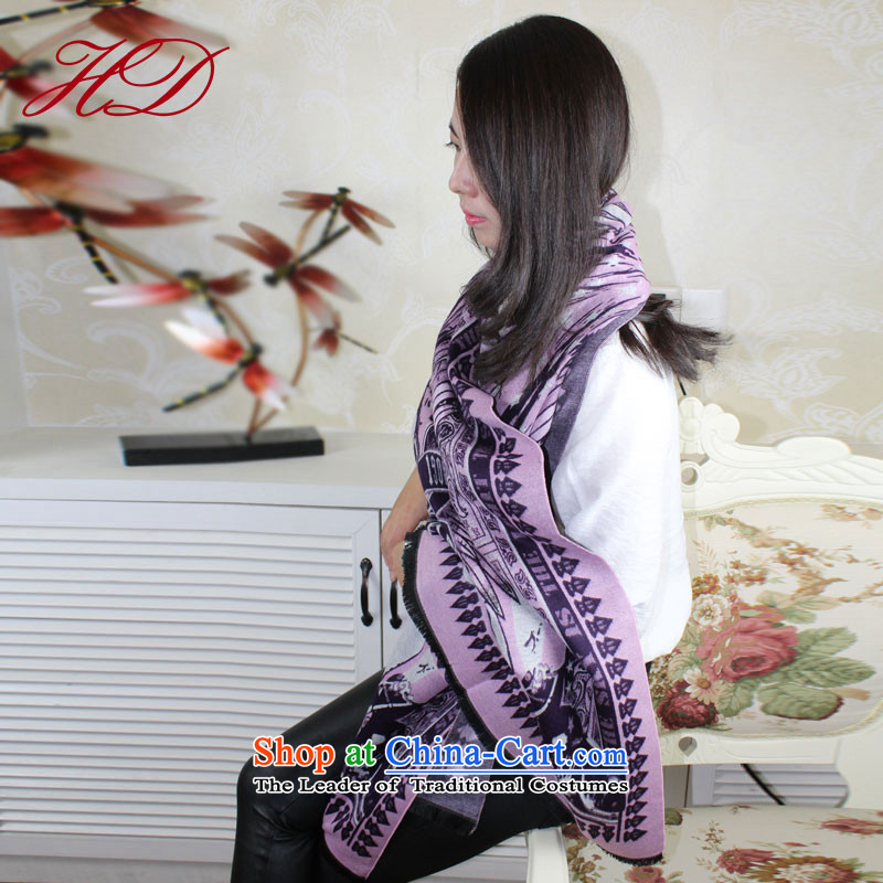 2015 Autumn and winter new warm longer woolen shawl scarf Ms.4313Korean edition all-female stylish eagle wild pashmina Purple