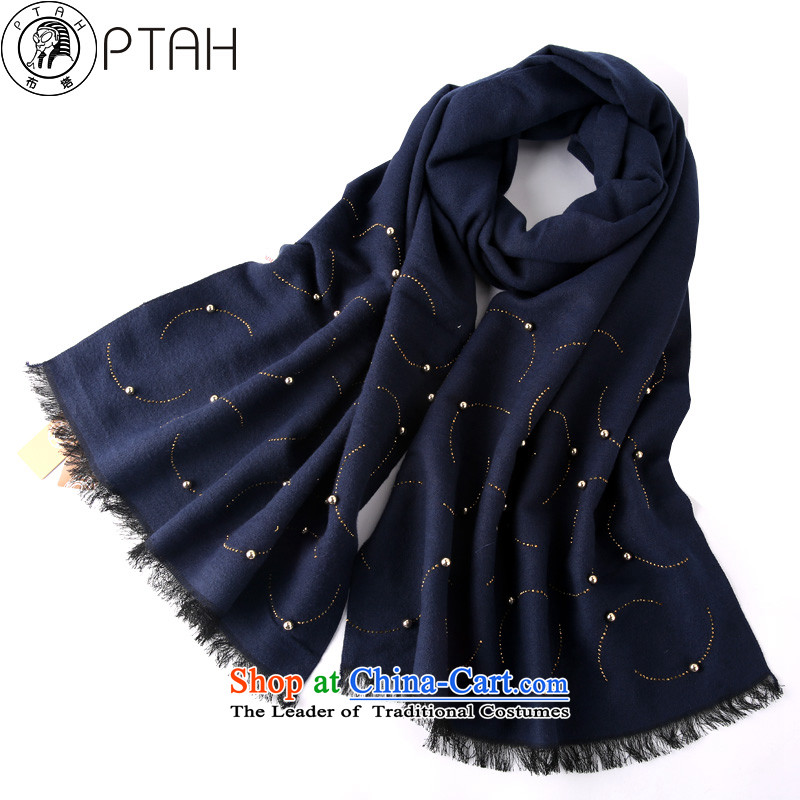 Buta new president scarf of autumn and winter Korean female shawl embroidered with two diamond pure color is a large shawl black