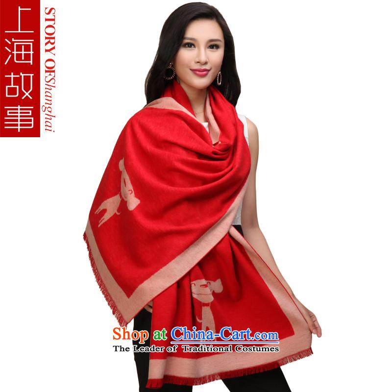 Shanghai Story silk brushed JOY scarf autumn and winter warm unisex style and shawl red - 2