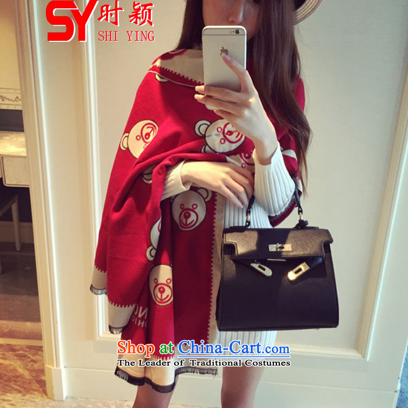 When a woman on the Winter Ying New 2015 kumato pattern stamp warm-down woolen cravat air-conditioning room is a large shawl 1891# Cubs navy blue