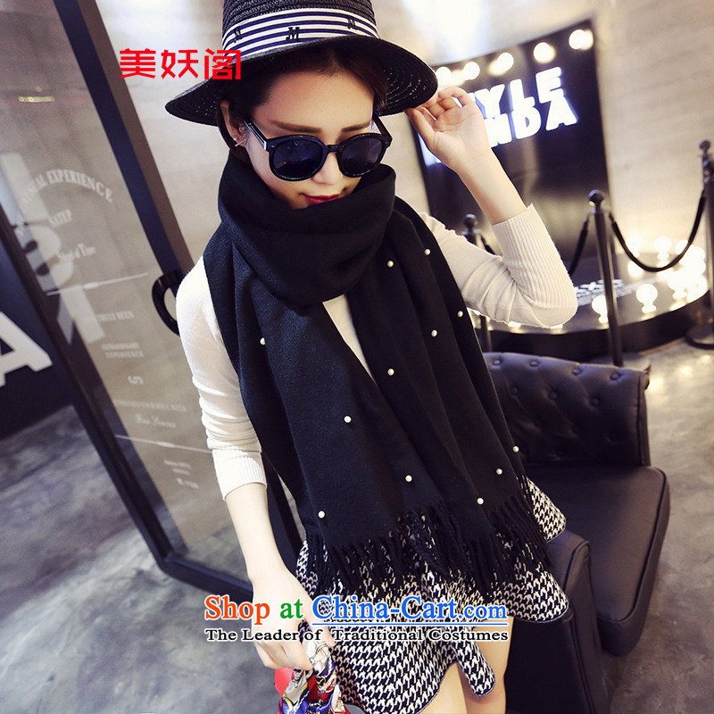 The United States actively court    2015 autumn and winter New Pearl River Delta scarves nail Korean female students long long thick warm shawl4313SS black