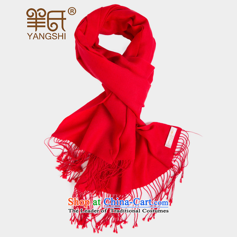 (2015) is the sheep pashmina thin, Ms. worsted pure color twill business and leisure shawl red