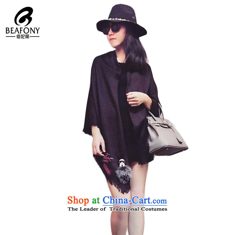 Bai Fei Li autumn and winter, Western Wind Galeries Lafayette, scarf long warm Jacquard Scarf WJF027 thick black
