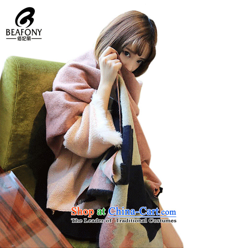Bai Fei Li dongqiu Korean version of the emulator cashmere duplex color _pashmina shawl WJF029 Pink