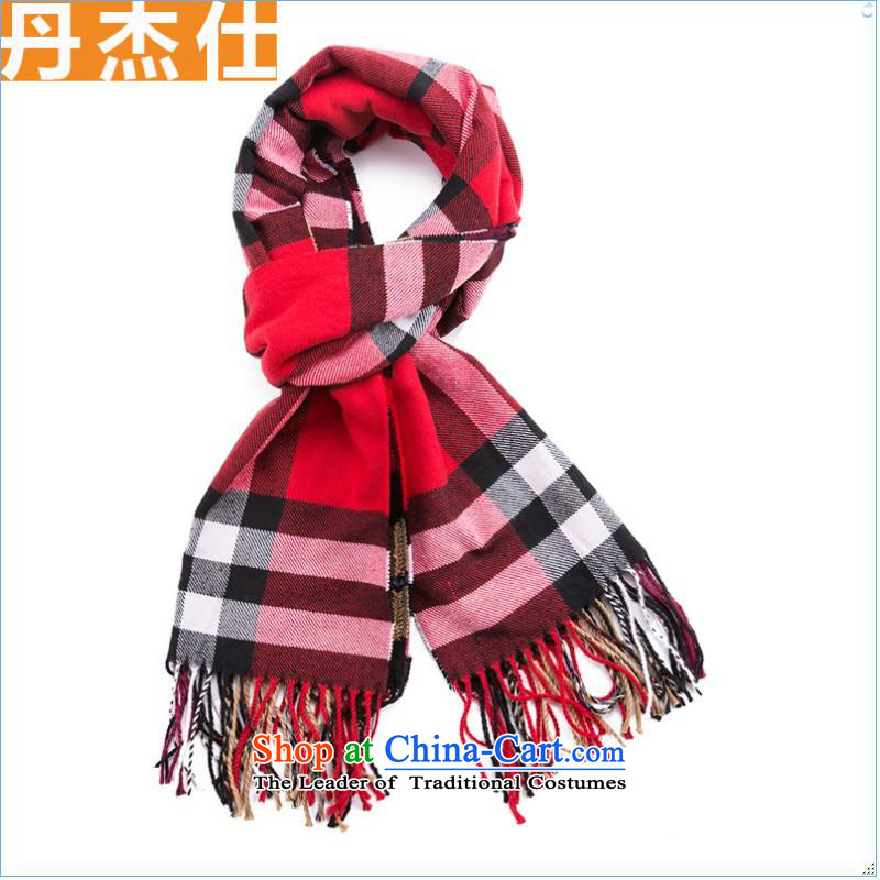 Dan Jie Shi Men warm winter scarf high-end boutique handkerchief also gift box H8409 red