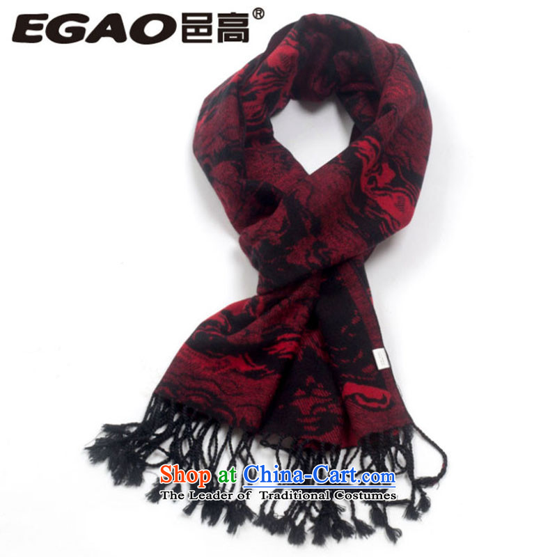 High-eup EGAO men and women of silk scarf long brushed su ink super stylish China wind autumn and winter warm scarf couples of the scarf trend a red and black ink2