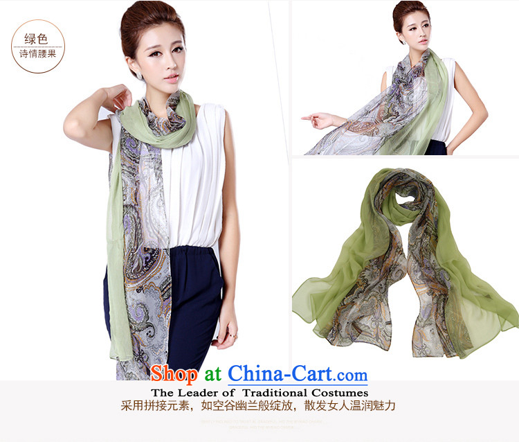 Shanghai Story silk scarves, sauna also silk scarf shawl dual-use long masks in the autumn and winter poetic cashew nuts, prices, picture coffee brands platters! The elections are supplied in the national character of distribution, so action, buy now enjoy more preferential! As soon as possible.