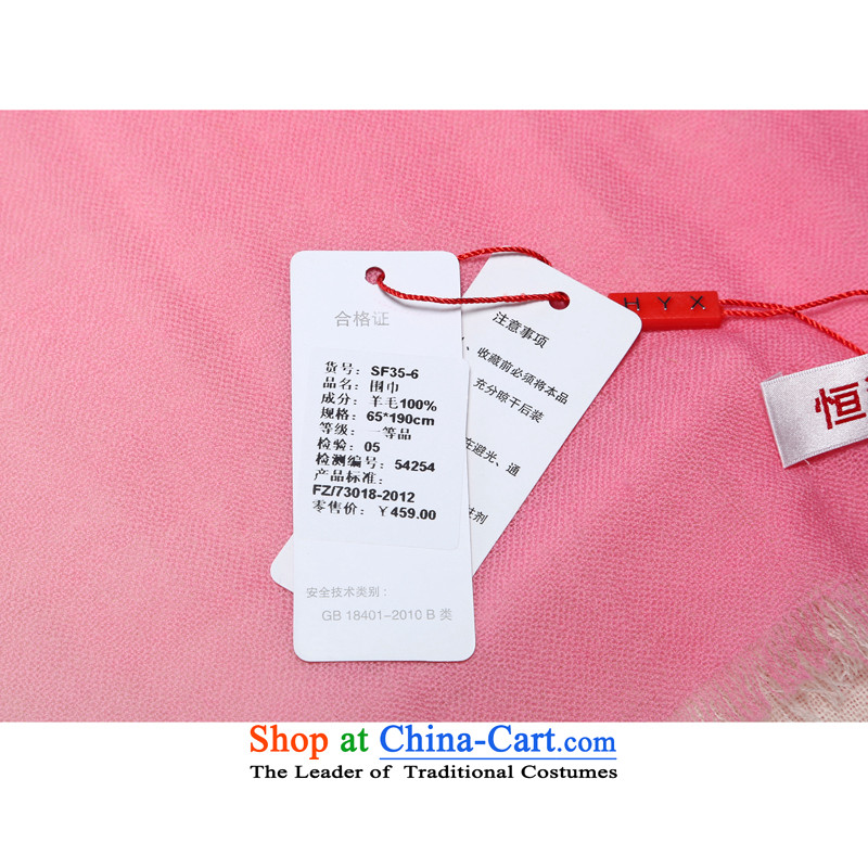 Hengyuan Cheung 2015 autumn and winter Ms. new wool long scarf loose ears gradient shawl gift box pigment color thermal sui, hang source color pigment-cheung shopping on the Internet has been pressed.