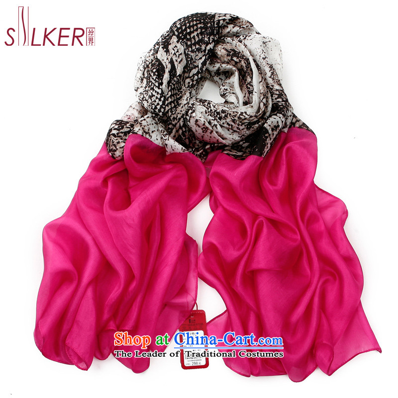 Gift box population community, a 100% during the spring and autumn herbs extract scarf leopard snakeskin Ms. silk scarf designed for arts and cultural piecemeal holiday gifts gift of Red 1