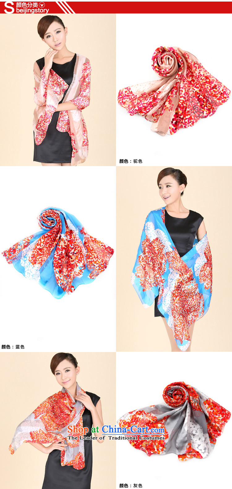 Shanghai Story stylish satin long sunscreen silk scarf beach towel encryption Women Korean style content flowing herbs extract scarf 158063 Gray Photo, prices, brand platters! The elections are supplied in the national character of distribution, so action, buy now enjoy more preferential! As soon as possible.