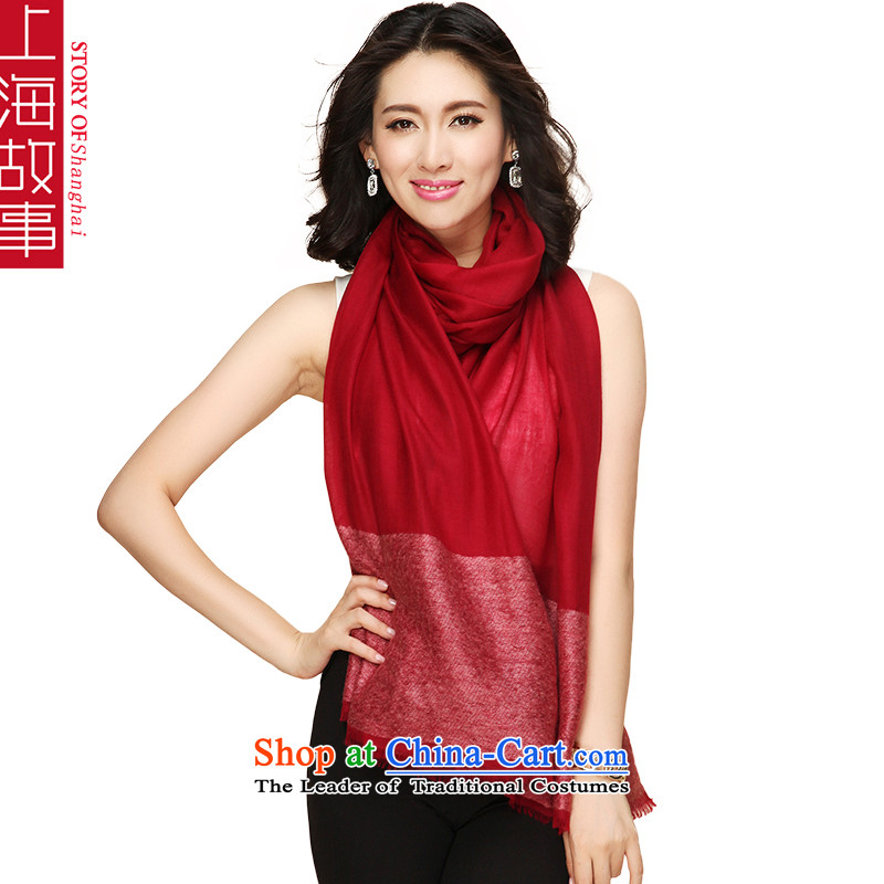 Shanghai Story pure color Cashmere scarf, autumn and winter shawl a dark red