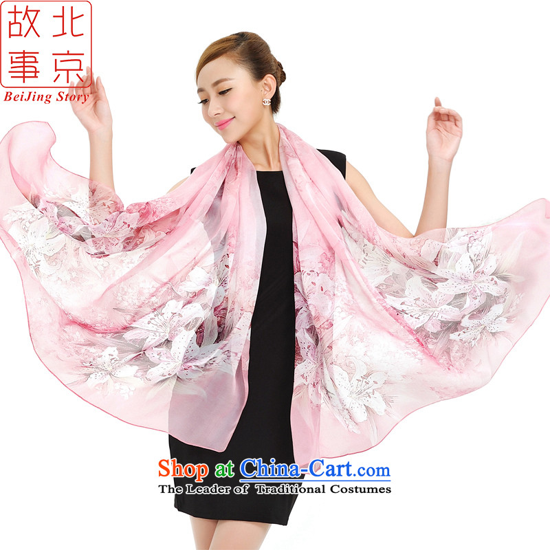 Beijing stories stained embroidered gradient silk scarfs herbs extract lady long silk scarf 177001 Dream Lily Pink