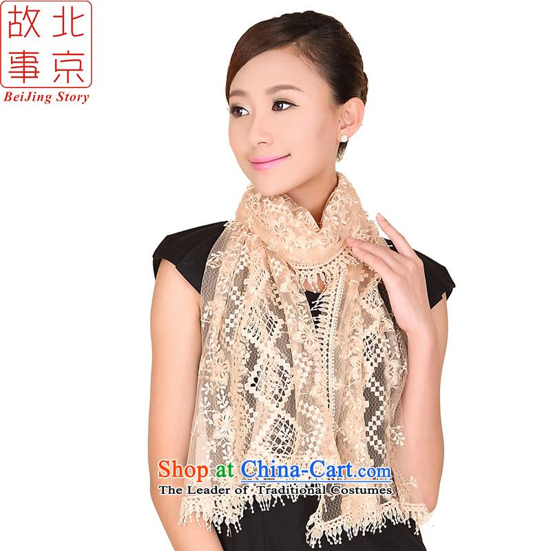 Beijing shining bright stylish goddess story chip scarf lace saika wild shawl 158073 Beige