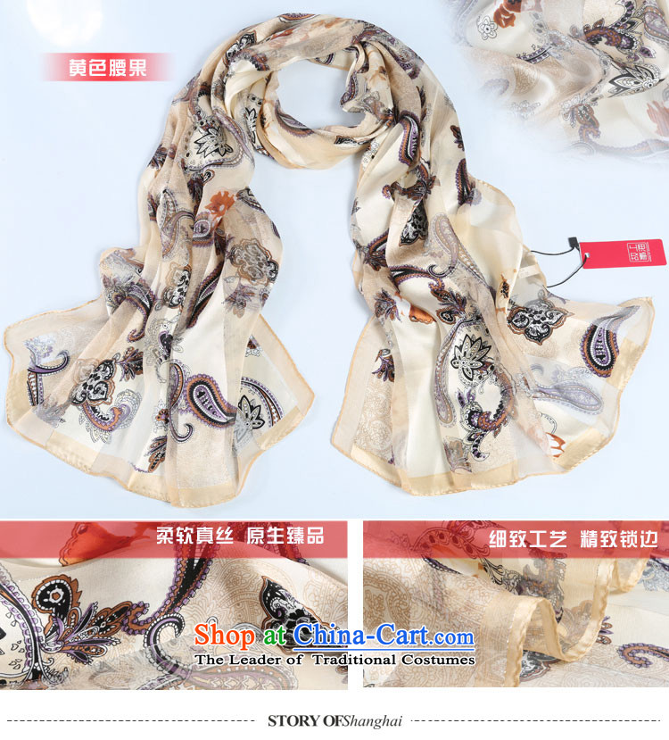 Shanghai Story satin rose herbs extract silk scarves female scarf sunscreen shawl gray little flowers picture, prices, brand platters! The elections are supplied in the national character of distribution, so action, buy now enjoy more preferential! As soon as possible.