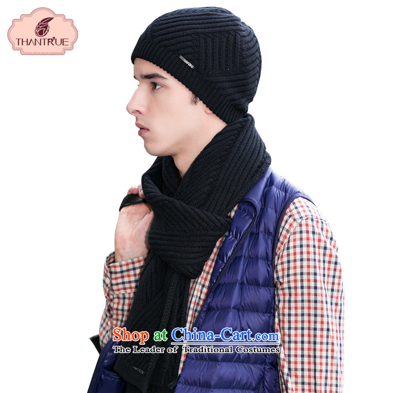 Enjoy a Korean version of true thantrue men Knitting scarves autumn and winter long warm knitted a youth solid color warmlong black 200cm width W155 30cm