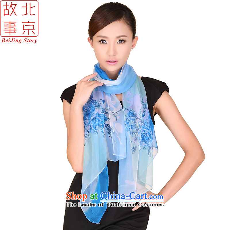 Beijing New Women's story lady temperament silk scarf gradient herbs extract scarf 167087 Blue