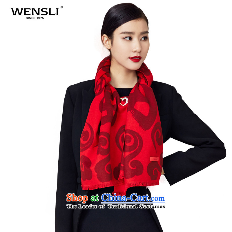 Wensli scarves for the autumn and winter, pull the gross thick warm celebration for the men and women of the scarf warm colored red curry phoned 30*200